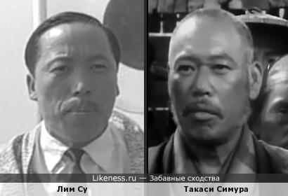 Советский учёный и японский актёр