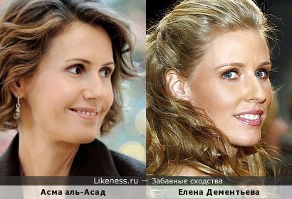 Жена Башара Асада и Елена Дементьева