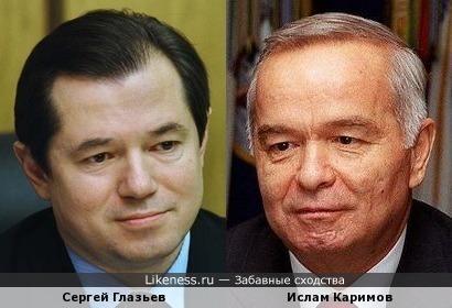 Сергей Глазьев и Ислам Каримов