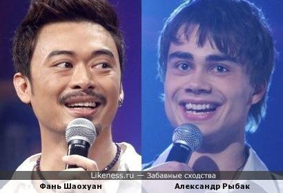 Фан Сю-Вонг и Александр Рыбак