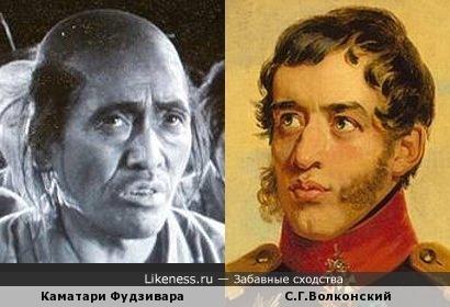 Каматари Фудзивара и князь Волконский