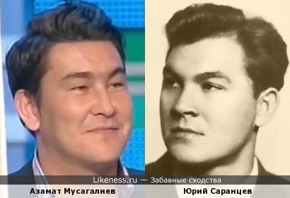 Юрий Саранцев и Азамат Мусагалиев (Сборная Камызякского края)