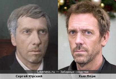 Сергей Юрский и Хью Лори