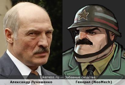 Александр Лукашенко и персонаж игры