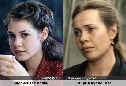 Фелиситас Волль и Лидия Кузнецова