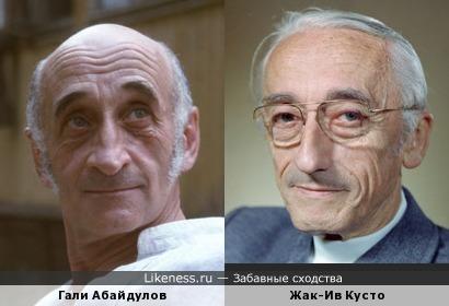 Гали Абайдулов похож на Жака-Ива Кусто