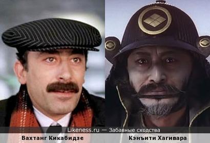 Вахтанг Кикабидзе и Кэнъити Хагивара