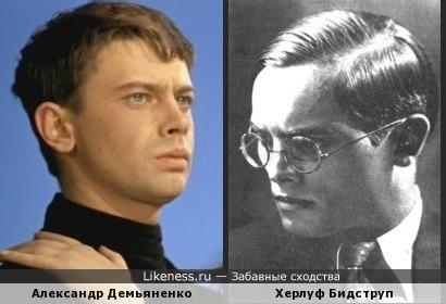 Александр Демьяненко и Херлуф Бидструп