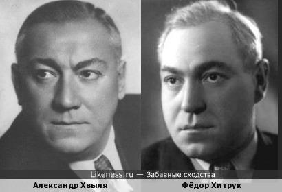 Александр Хвыля и Фёдор Хитрук
