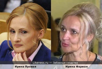 http://img.likeness.ru/uploads/users/15083/1399713430.jpg