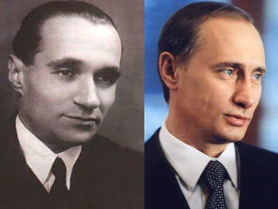 Милляр и Путин
