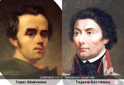 Украинец и беларус