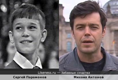 Сергей Парамонов и Михаил Антонов