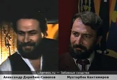 Александр Дерябин-Савелов и Мухтарбек Кантемиров
