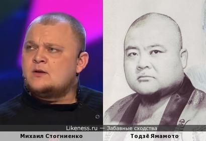 """Михаил Стогниенко (""""Плохая компания"""", КВН) и борец Тодзё Ямамото"""