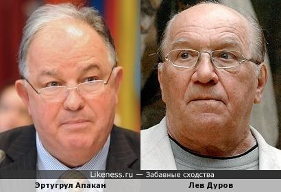 Эртугрул Апакан и Лев Дуров