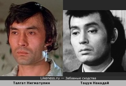Талгат Нигматулин и Тацуя Накадай
