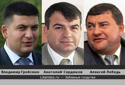 Похожие чиновники