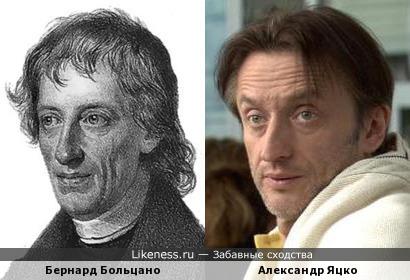 Александр Яцко мог бы сыграть великого математика Больцано