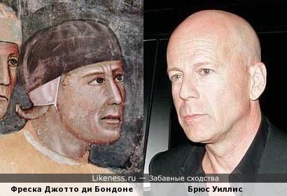 Какой-то мужик на средневековой фреске и Брюс Уиллис