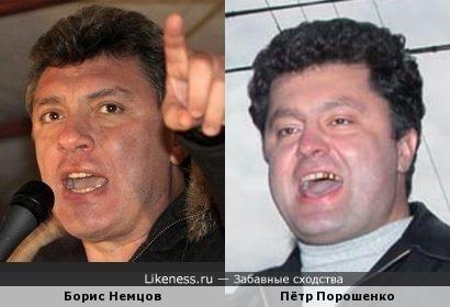 Пётр Порошенко и Борис Немцов