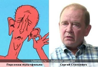 Персонаж напоминает Сергея Станкевича