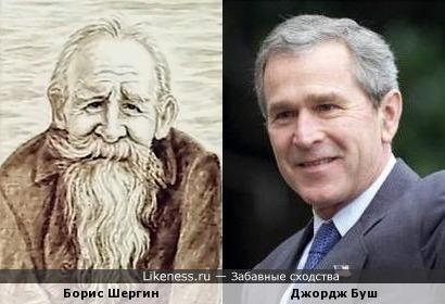 Борис Шергин на портрете напоминает Джорджа Буша