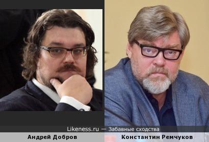 Андрей Добров и Константин Ремчуков