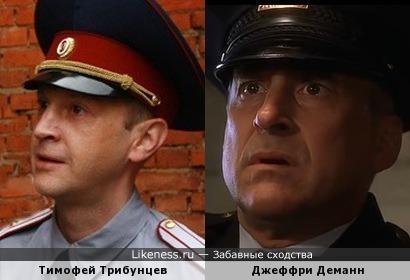 Тимофей Трибунцев и Джеффри Деманн