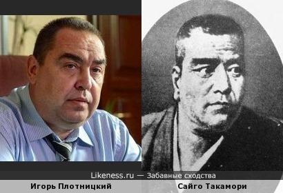 Игорь Плотницкий и последний самурай
