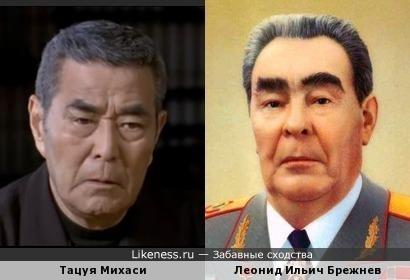 Тацуя Михаси мог сыграть Брежнева.