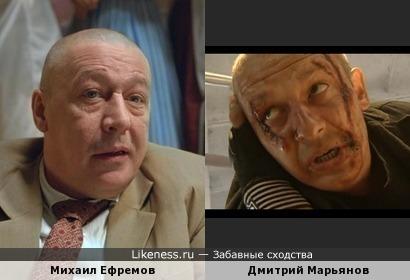 Михаил Ефремов и Дмитрий Марьянов