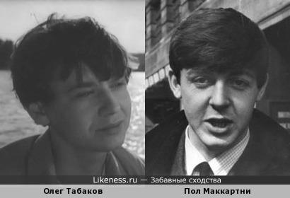 Олег Табаков и Пол Маккартни
