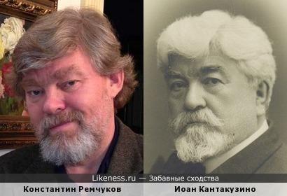 Константин Ремчуков и румынский врач Иоан Кантакузино