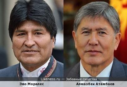 Эво Моралес и Алмазбек Атамбаев