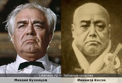 Михаил Кузнецов похож на мастера дзэн