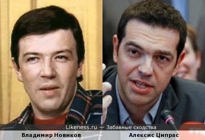 Владимир Новиков и Алексис Ципрас