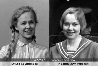 Ольга Сошникова и Иоанна Жулковская