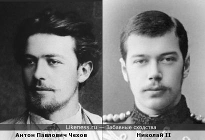 Чехов и Николай Второй