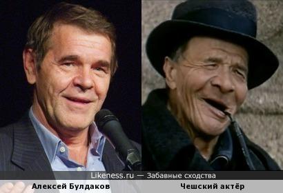 Алексей Булдаков и какой-то чех