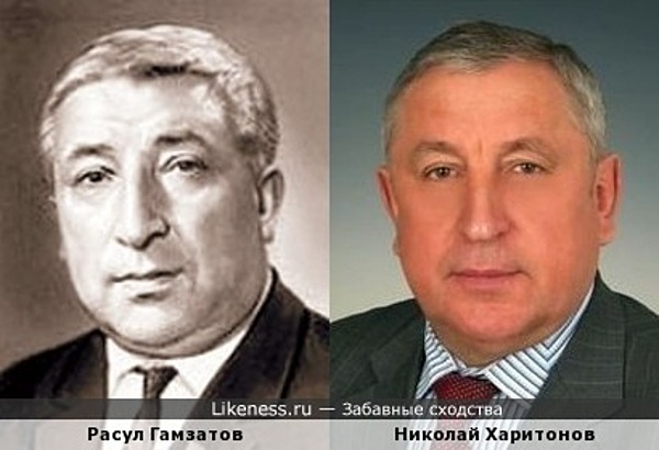 Расул Гамзатов и Николай Харитонов