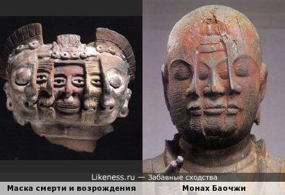 Мезоамериканская маска и монах Баочжи