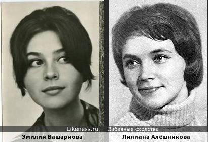 Эмилия Вашариова и Лилиана Алёшникова