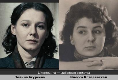 Актриса и режиссёр