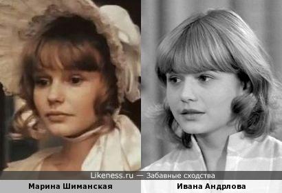 Марина Шиманская и Ивана Андрлова