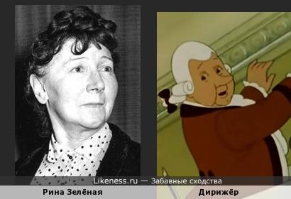 """Рина Зелёная и персонаж м/ф """"Двенадцать месяцев"""""""