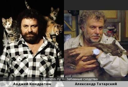 Анджей Кондратюк и Александр Татарский