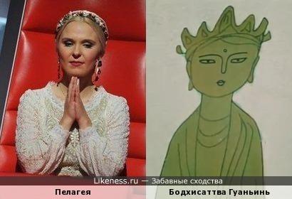 Пелагея и персонаж