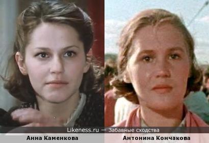 Анна Каменкова и Антонина Кончакова