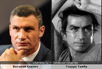 Виталий Кличко и Тэцуро Тамба